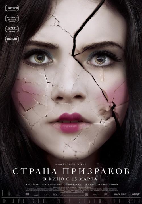 Фильм «Рыцарь теней» 2019. Дата выхода, актёры, трейлер изоражения