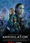 Аннигиляция (2018) ужасы