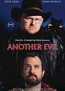 Ещё одно зло (2017) ужасы
