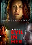 Одержимая злом (Evil in Her, 2017) — смотреть онлайн бесплатно видео и всю информацию об этом фильме ужасов