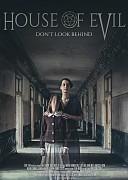 Дом зла (House of Evil, 2017) — смотреть онлайн бесплатно видео и всю информацию об этом фильме ужасов