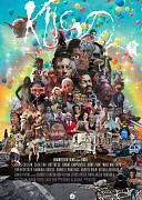 Кусо (Kuso, 2017) — смотреть онлайн бесплатно видео и всю информацию об этом фильме ужасов