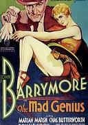 Безумный гений (1931) ужасы