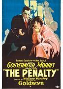Наказание (1920) ужасы
