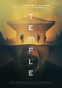 Храм (2017) ужасы