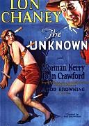 Неизвестный (1927) ужасы