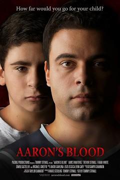 Кровь Аарона (2017)