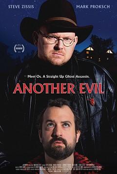 Ещё одно зло (2017)