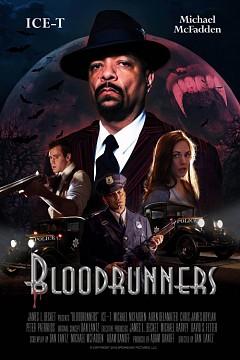 Кровопускатели (2017)