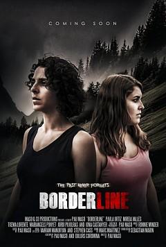 Граница (2017)