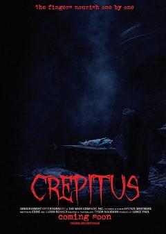 Крепитус (2017)