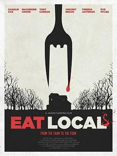 Ешь местных (2017)