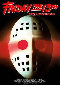 Пятница 13-е – Часть 5: Новое начало (1985)
