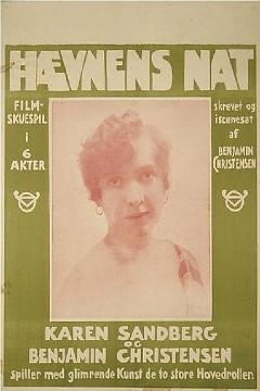 Ночь мщения (1916)