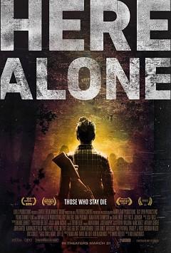 Тут одна (2017)