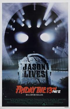 Пятница 13-е – Часть 6: Джейсон жив (1986)