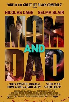 Мама и папа (2018)