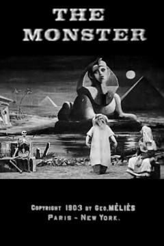 Монстр (1903)