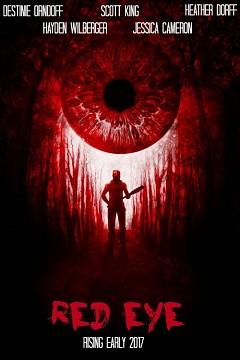 Красный глаз (2017)
