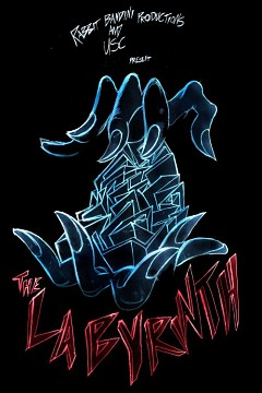 Лабиринт (2017)