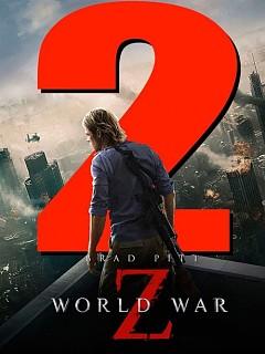 Война миров Z 2 (2017)