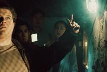 Подвал (2017) — кадр 1