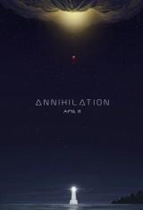 Аннигиляция (2018) — постер 11