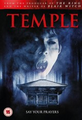 Храм (2017) — постер 1