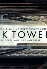 Тёмная башня (2017), фото 3
