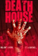 Дом смерти (2017), фото 5