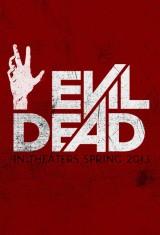 Зловещие мертвецы: Черная книга (2013), фото 69