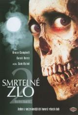 Зловещие мертвецы 2 (1987), фото 46