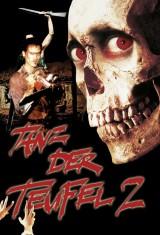 Зловещие мертвецы 2 (1987), фото 50