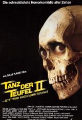 Зловещие мертвецы 2 (1987), фото 48