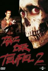 Зловещие мертвецы 2 (1987), фото 49