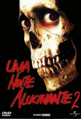 Зловещие мертвецы 2 (1987), фото 22