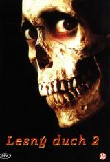 Зловещие мертвецы 2 (1987), фото 29