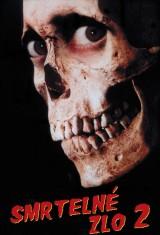 Зловещие мертвецы 2 (1987), фото 45