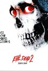 Зловещие мертвецы 2 (1987), фото 40