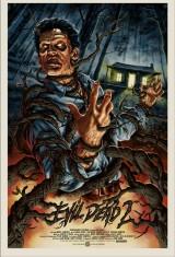 Зловещие мертвецы 2 (1987), фото 31