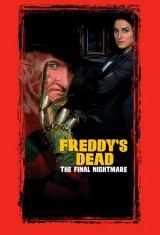 Кошмар на улице Вязов 6: Фредди мертв (1991), фото 16