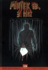 Пятница 13-е – Часть 3 (1982), фото 40