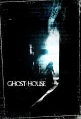 Дом призраков (2017), фото 7