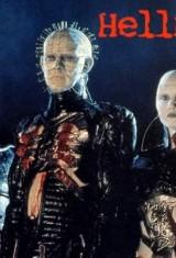 Восставший из ада (1987), фото 6