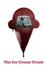 Фургончик с мороженым (2017), фото 7