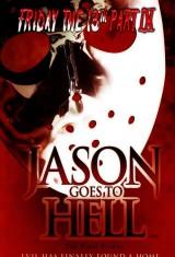 Джейсон отправляется в ад: Последняя пятница (1993), фото 27