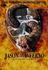 Джейсон отправляется в ад: Последняя пятница (1993), фото 23
