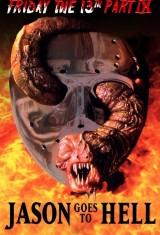 Джейсон отправляется в ад: Последняя пятница (1993), фото 24