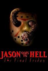 Джейсон отправляется в ад: Последняя пятница (1993), фото 28