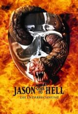 Джейсон отправляется в ад: Последняя пятница (1993), фото 18